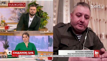 Отец пленного моряка Василия Сороки рассказал о здоровье сына