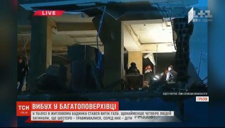 У житловому будинку у Тбілісі стався вибух газу, є загиблі