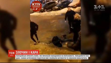 Полиция Киева открыла дело против подростков, которые жестоко избили мужчину