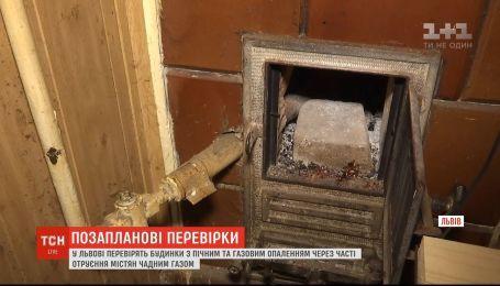 Во Львове проверят дома с печным и газовым отоплением из-за отравлений угарным газом