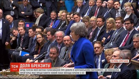 Парламент Великобритании провалил голосование за отставку Терезы Мэй
