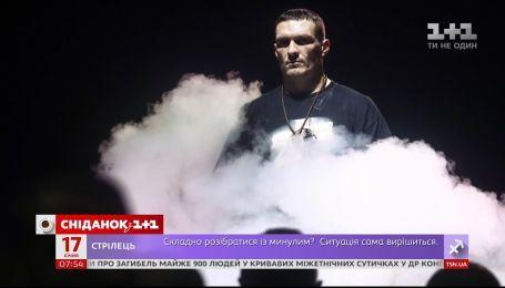 Непобедимый Усик - история успеха украинского боксера