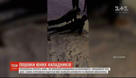 Подростков, которые жестоко избили мужчину в Киеве, заставили извиниться