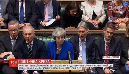 Правительство Терезы Мэй избежало отставки во время голосования в британском парламенте