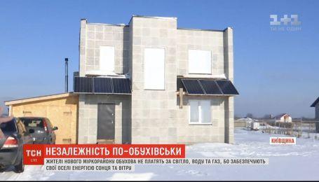 Жизнь без коммуналки: жители нового микрорайона Обухова сделали свои дома энергонезависимыми