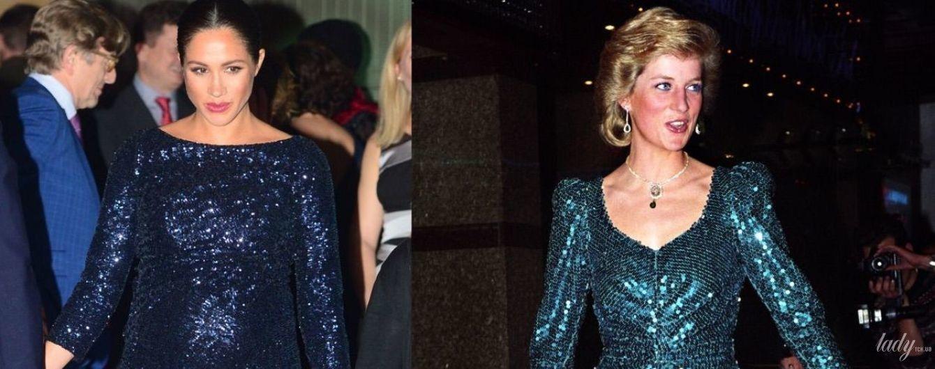 Битва вечірніх образів: герцогиня Сассекська vs принцеса Діана