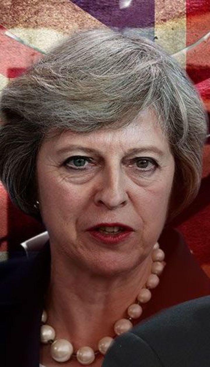 Компромісний варіант Brexit: випробування для Мей і Корбіна