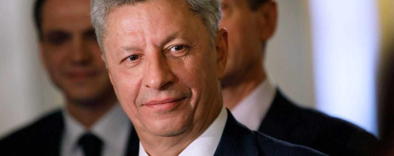 Бойко вирішив піти у президенти самовисуванцем