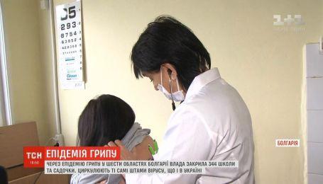 Из-за эпидемии гриппа в Болгарии закрыли 350 детских садов и школ
