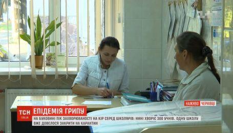 На Буковине корью болеет 300 школьников