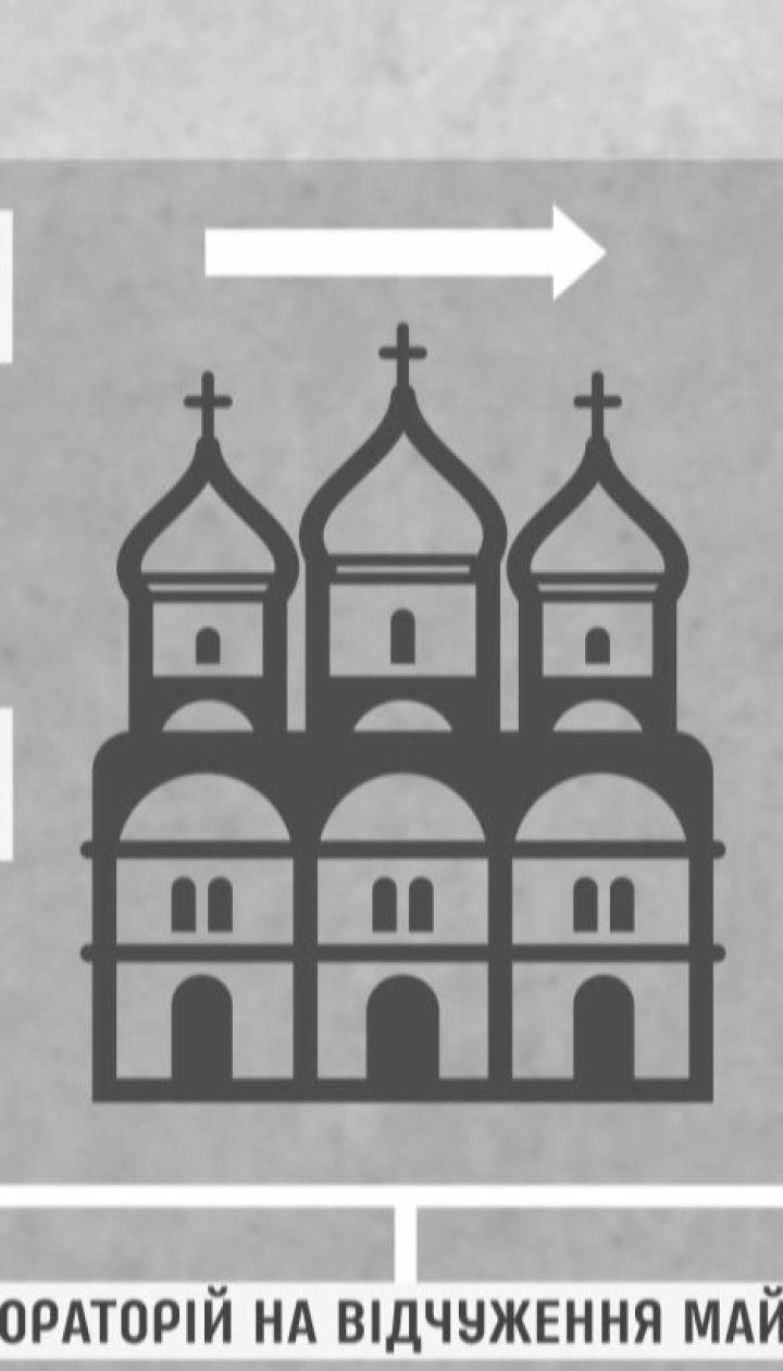 Новий закон забезпечить перехід храмів до ПЦУ без зайвих проблем