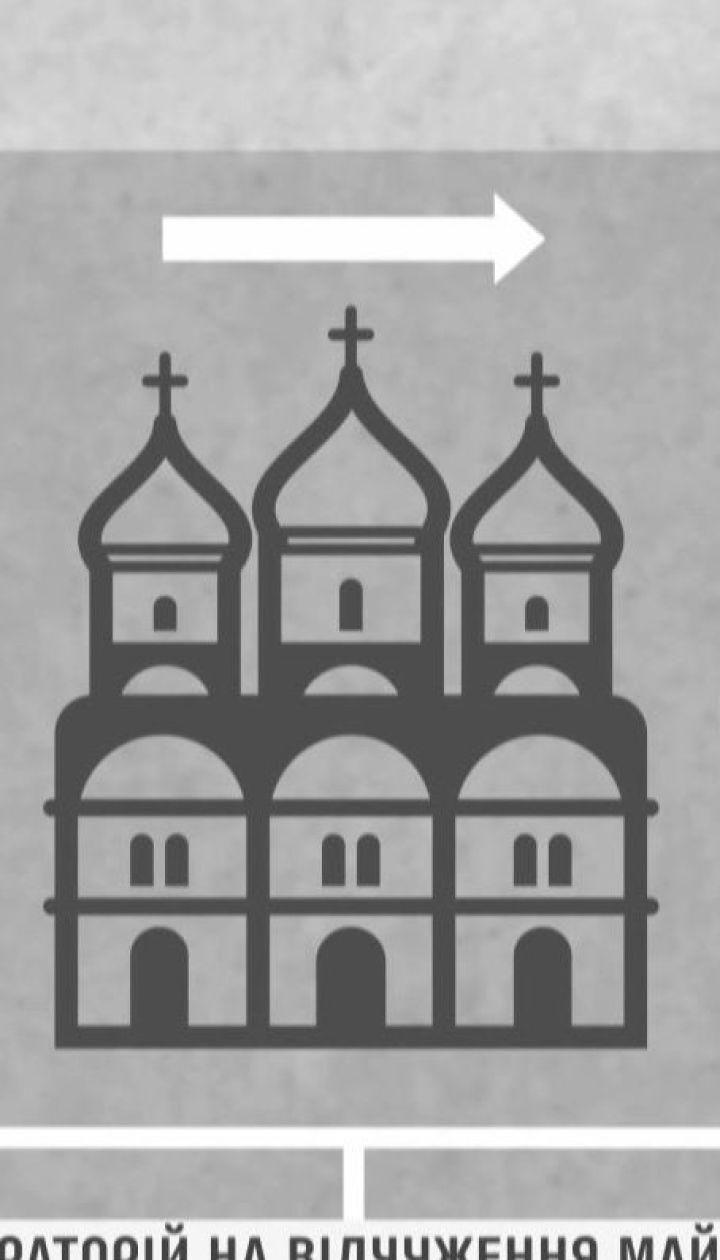 Новый закон обеспечит переход храмов в ПЦУ без лишних проблем