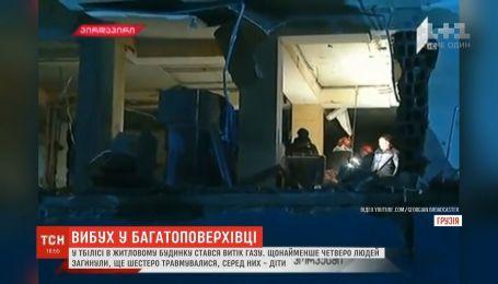 В Грузии объявлен траур по погибшим в результате взрыва в многоэтажке