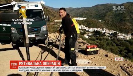 В Испании четвертый день пытаются вытащить со 100-метрового колодца двухлетнего мальчика