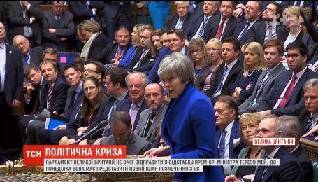 Парламенту Великої Британії не вдалося відправити у відставку Терезу Мей