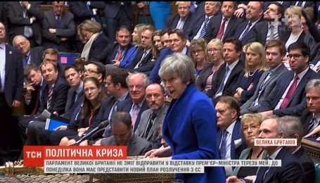 Парламенту Великобритании не удалось отправить в отставку Терезу Мэй