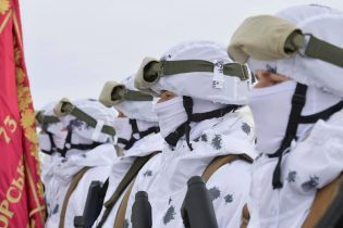 """Спецпризначенці ЗСУ отримали свою символіку – їхнім девізом стане """"Іду на ви!"""""""
