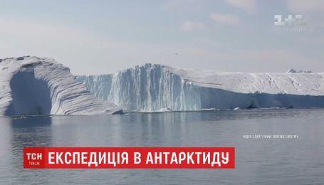 """Українські науковці вирушають на знамениту антарктичну станцію """"Академік Вернадський"""""""