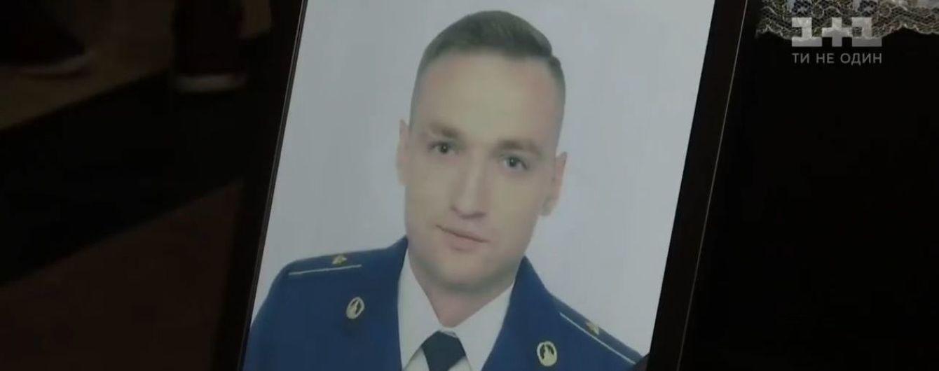 В полиции объяснили, почему закрыли дело о доведении до самоубийства летчика Волошина