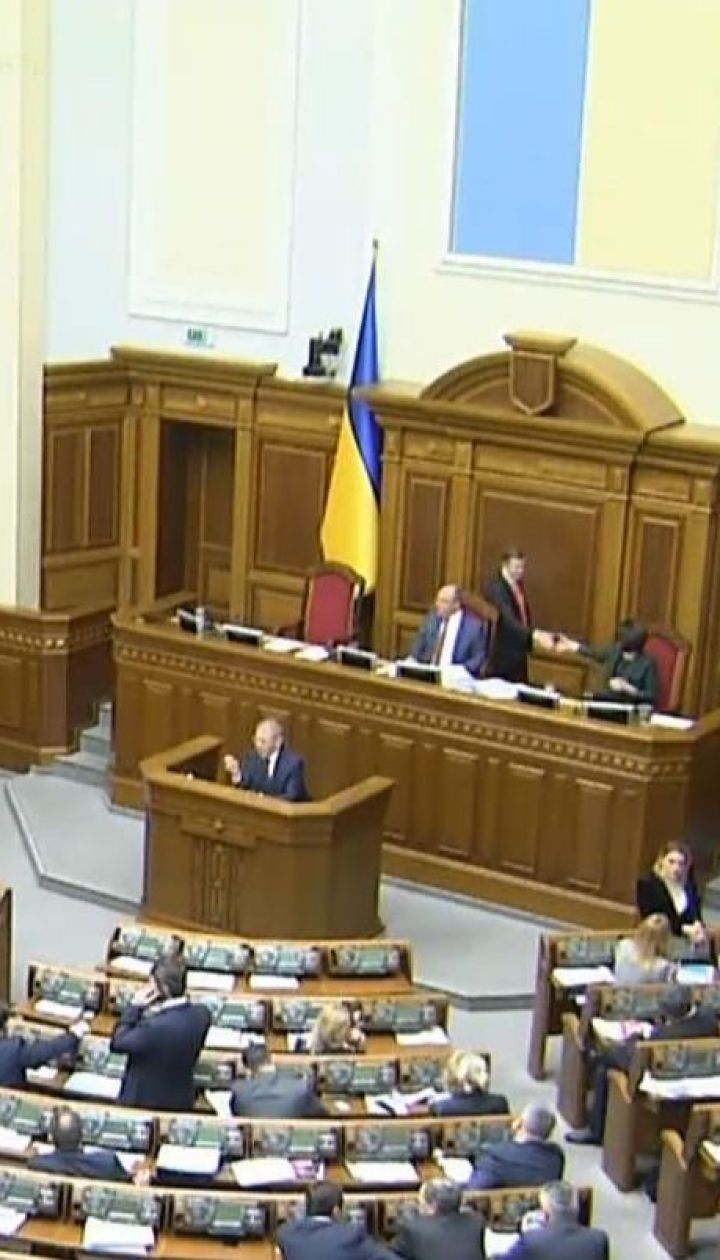 Депутаты разблокировали путь присоединения парафий МП в ПЦУ