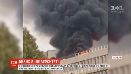По меньшей мере три человека травмировались из-за взрывов на крыше университета в Лионе