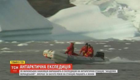 26 украинских ученых отправляются на знаменитую станцию, чтобы исследовать Антарктиду