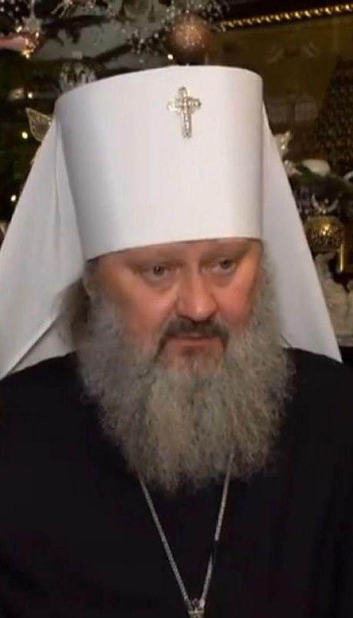 Настоятель Києво-Печерської Лаври похизувався, що регулярно проклинає людей, і вони від цього мруть