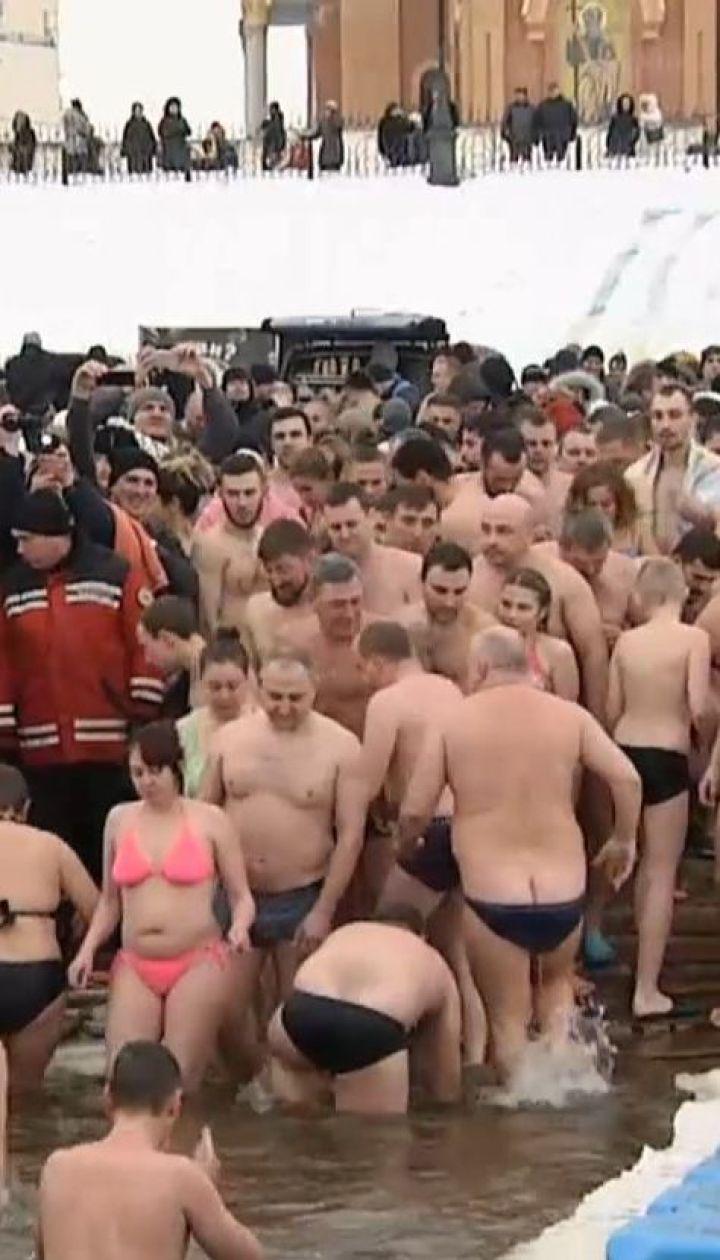 Пірнати чи не пірнати: ТСН зібрала правила безпечного купання на Водохреща