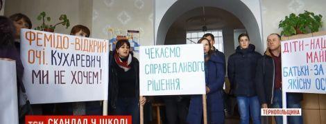 Затяжной конфликт в школе Почаев: уволенная директор хочет отсудить полмиллиона гривен