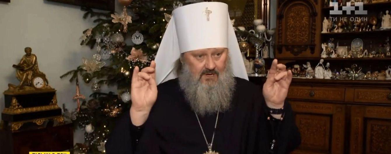 """Шаман у лаврі: ТСН перевірила """"чари"""" скандального митрополита Павла і викрила його у брехні"""