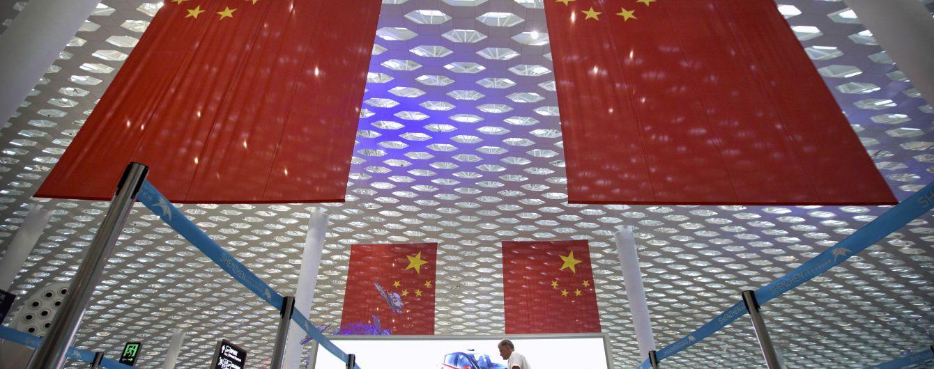 США могут отменить пошлины против Китая - СМИ