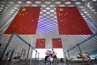 """В Китаї відреагували на вихід США з """"ракетної угоди"""""""