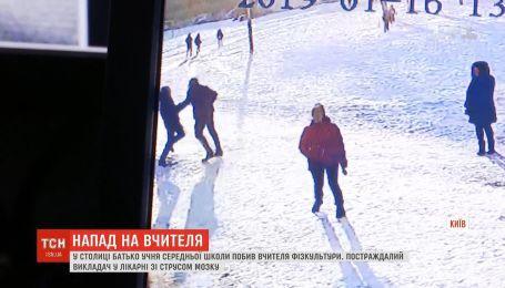В столице отец школьника жестоко избил учителя физкультуры