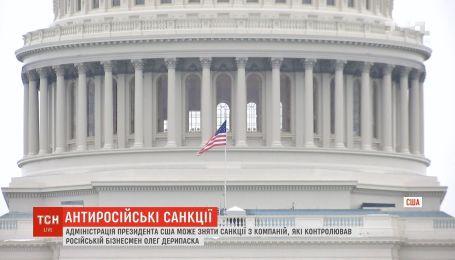 Администрация президента США может отменить санкции в отношении бизнеса Олега Дерипаски