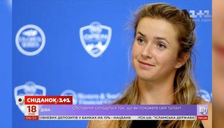 Кто пленил сердце Элины Свитолиной