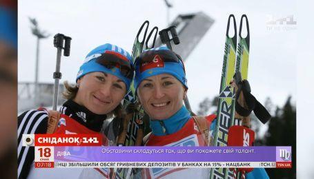 Правила жизни украинских биатлонисток Виты и Вали Семеренко
