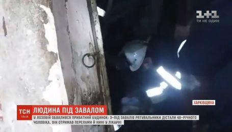 В Харьковской области обвалился частный дом