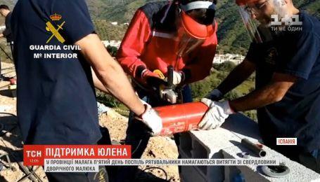 В Іспанії рятувальники п'ятий день намагаються витягти малюка зі свердловини