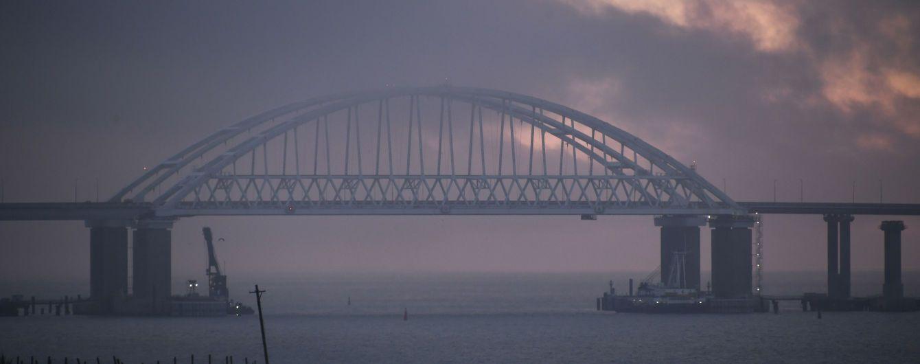 Дело моряков в трибунале ООН. РФ обвинили в нарушении иммунитета кораблей, от нее требуют вернуть пленных