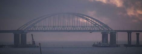 Росія передала Україні захоплені кораблі - МЗС РФ