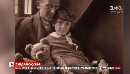 Интересные факты из жизни детского писателя Алана Милна