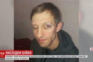 В МОН отреагировали на жестокое избиение физкультурника в киевском лицее