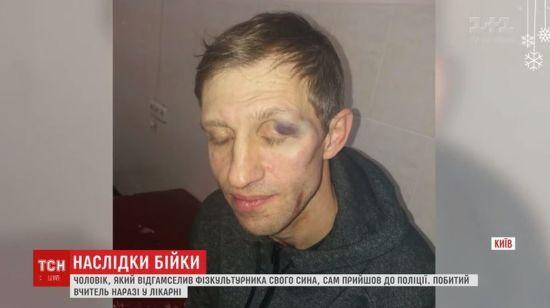 У МОН відреагували на жорстоке побиття фізкультурника у київському ліцеї