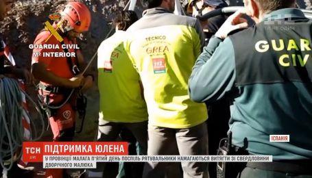 Врятувати Юлена: іспанські рятувальники п'яту добу намагаються дістати хлопчика зі свердловини