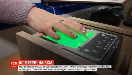 Украина готовится к биометрическому визовому режиму с РФ