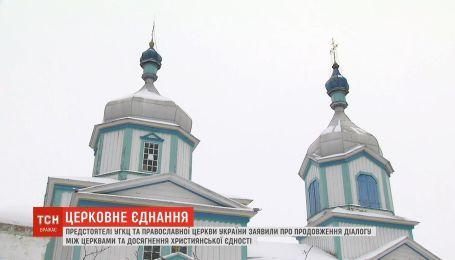 Закон про переходи парафій до ПЦУ передали на підпис президенту