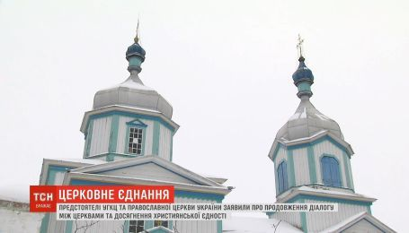 Закон о переходах приходов в ПЦУ передали на подпись президенту