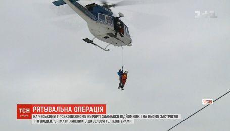 У Чехії понад сотня лижників застрягли на підйомнику