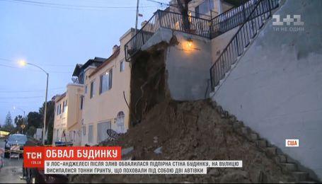 В Лос-Анджелесе произошло обрушение дома: на улицу высыпались тонны почвы