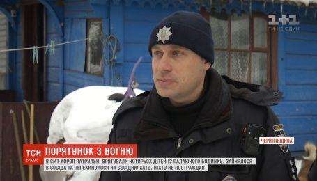 На Черниговщине полицейские вынесли четырех детей с охваченного огнем дома